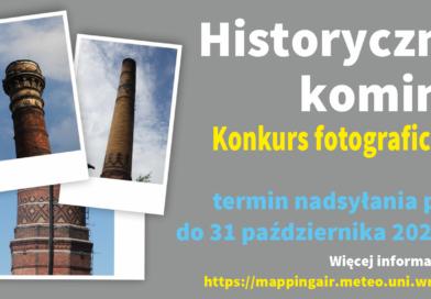 Uwaga KONKURS! Historyczne kominy – konkurs fotograficzny